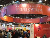 Le Pavillon des Lettres d'Afrique
